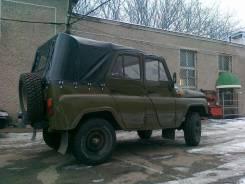 Каркас тентовый. УАЗ 469