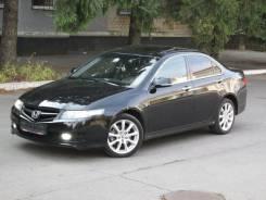 Линзы в фары Honda Accord 2003-2008 (Ксенон)