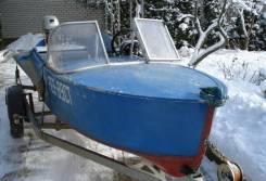 Казанка-5М2. Год: 1998 год, длина 5,00м., двигатель подвесной, 90,00л.с., бензин. Под заказ