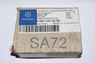 Ремкомплект суппорта. Mercedes-Benz S-Class, V140, W140 Mercedes-Benz E-Class, S210, W210 Двигатели: M104, OM603A, OM606D30LA, M111E20, M111E23, M112E...
