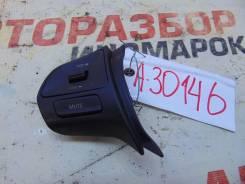 Кнопка многофункциональная Kia Rio