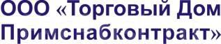 """Экспедитор. ООО """"Торговый дом Примснабконтракт"""" . Шоссе Раковское 1"""