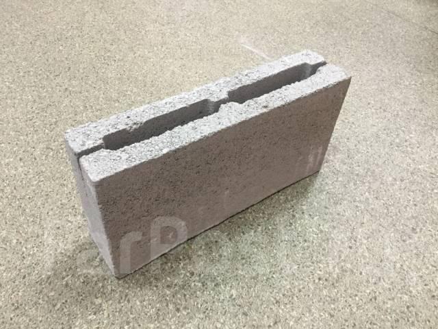 Бетон ндс купить бетон 2м3