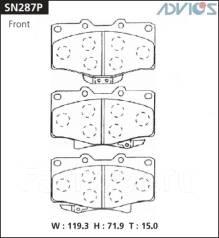 Колодка тормозная дисковая. Toyota Hilux Surf Toyota 4Runner, RN121, RN130, RN120, RN131, LN130, VZN130, VZN131, VZN120 Toyota T100, VCK20, VCK21 Toyo...