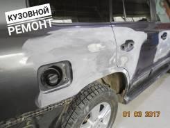 Кузовной ремонт любой сложности в Хабаровске.