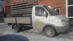 ГАЗ 3302. Продаётся , 2 400 куб. см., 1 500 кг.