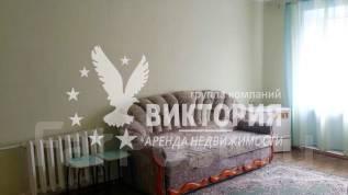 1-комнатная, улица Тухачевского 44. БАМ, агентство, 32 кв.м. Комната