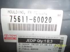 Молдинг. Toyota Land Cruiser, FJ80, FZJ80, HZJ80, HZJ81, HDJ80, HDJ81 Двигатели: 1HZ, 1HDT, 3FE, 1FZFE, 1HDFT, 3F, 1FZF
