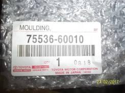 Молдинг лобового стекла. Toyota Land Cruiser Prado, TRJ150, GRJ151, GRJ150 Двигатели: 1GRFE, 2TRFE