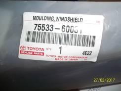 Молдинг лобового стекла. Toyota Land Cruiser, HDJ101, FZJ100, FZJ105, HZJ105, HDJ100, UZJ100 Двигатели: 1HZ, 1HDT, 1FZFE, 2UZFE, 1HDFTE