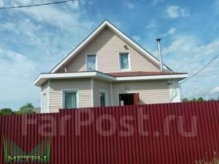 Продается дом в Артеме. Переулок Байкальский 1-й 5, р-н КП2, площадь дома 140 кв.м., централизованный водопровод, электричество 15 кВт, отопление эле...