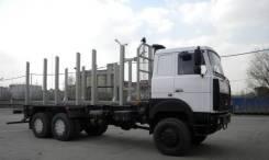 МАЗ. Сортиментовоз -6317Х9-444-000, 2017, в наличии,, 14 860 куб. см., 20 000 кг.