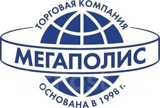"""Оператор. АО """"ТК """"МЕГАПОЛИС"""". Улица Бородинская 4а"""
