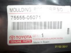 Крышка рейлинга. Toyota Avensis, ZZT251, AZT255, ADT251, AZT250, ADT250, AZT251, CDT250, ZZT250 Двигатели: 2AZFSE, 1ZZFE, 1CDFTV, 1AZFE, 3ZZFE, 2ADFTV...