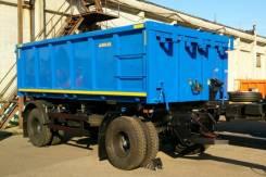 Амкар 8593-20-110. Самосвальный прицеп 8593-20-110, 15 000 кг.