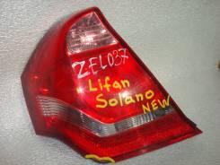 Стоп-сигнал. Lifan Solano