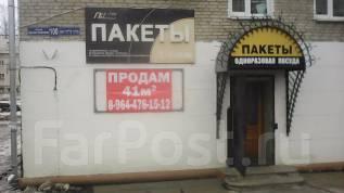 Продам помещение. Улица Шолом-Алейхема 100, р-н почта, 41 кв.м.