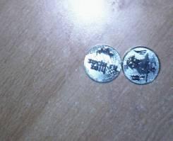 Монеты Sochi 2014 2 шт