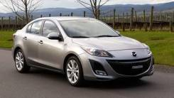 Линза фары. Mazda Mazda3