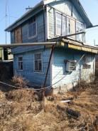 Дешево продам два земельных участка в Надеждинском районе. 1 273 кв.м., собственность, электричество, от частного лица (собственник)