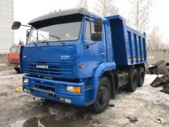 Камаз 65115. , 30 куб. см., 15 000 кг.