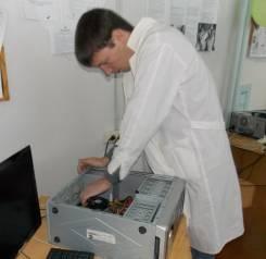 Инженер по настройке и ремонту ПК. Средне-специальное образование