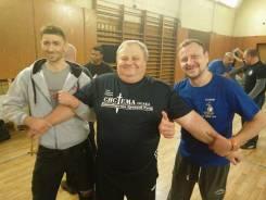 Система Рябко, русский рукопашный бой, уральские боевые системы, кубан