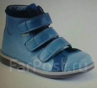 Нужны детские сандали ортопедические 30размер