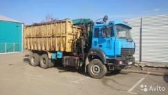 Урал-ИВЕКО, 2010. Продается металлавоз Урал-Ивеко, 14 000 куб. см., 30 000 кг.