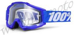 Очки 100% Прозрачная линза 100% Accuri Reflex Blue (50200-002-02)