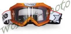 Очки ARIETE PALLADIUM 11 Оранжевый