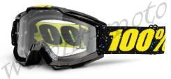 Очки 100% Прозрачная линза 100% Accuri Skylar Black (50200-111-02)