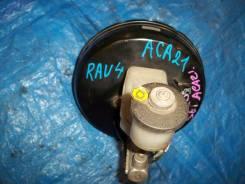 Цилиндр главный тормозной. Toyota RAV4, ACA20, ACA23, ACA21, ACA22 Двигатели: 2AZFE, 1AZFSE, 1AZFE