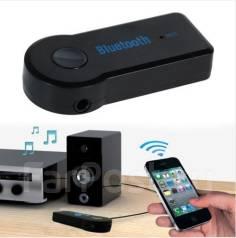 Bluetooth для вашего авто
