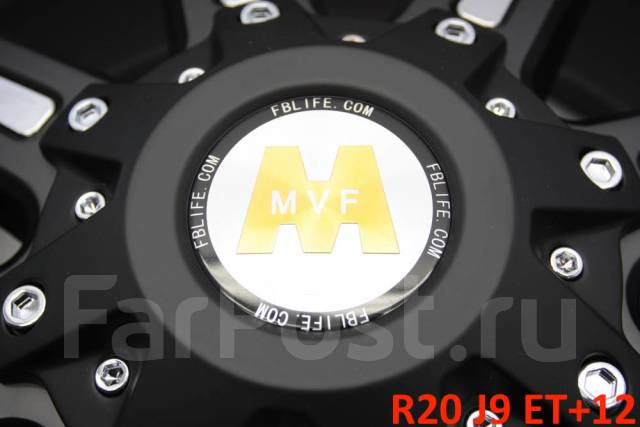 MVF. 9.0x20, 8x165.10, ET12, ЦО 130,8мм.