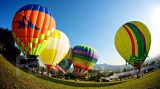 Полет на воздушном шаре! 11 Марта для детей Бесплатно