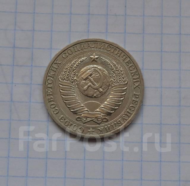 1 рубль 1987 СССР годовик. Нечастый! Обмен!