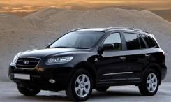Линза фары. Hyundai Santa Fe