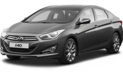 Линза фары. Hyundai i40
