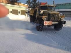 Урал. Продаётся УРАЛ 461027 АТЗ, 10 000 куб. см., 10 000 кг.