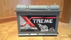 Xtreme. 63 А.ч., производство Россия