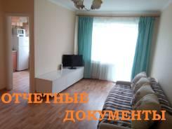 1-комнатная, улица Садовая 13. ОТЧЕТНЫЕ ДОКУМЕНТЫ, 30 кв.м.