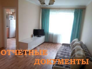 1-комнатная, Садовая 13. ОТЧЕТНЫЕ ДОКУМЕНТЫ, 30 кв.м.