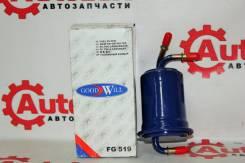 Фильтр топливный, сепаратор. Kia Spectra