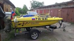 Viking. 2008 год год, длина 4,20м., двигатель подвесной, 50,00л.с., бензин