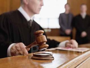 Юридические услуги. Иски. Представительство в суде. более 500 кв. м., дерево