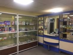Продается готовый бизнес Аптека (поселок трудовое)