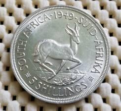 Южная Африка 5 шиллингов 1949г. UNC Ag800 28,28гр. Штемпельный блеск