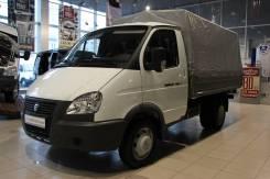 ГАЗ 3302. ГАЗ ГАЗель Бизнес 3302 2017 г новый, 2 690 куб. см., 1 500 кг.