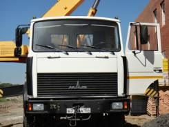 Ивановец КС-35715. Продам кран, 11 150 куб. см., 16 000 кг., 18 м.
